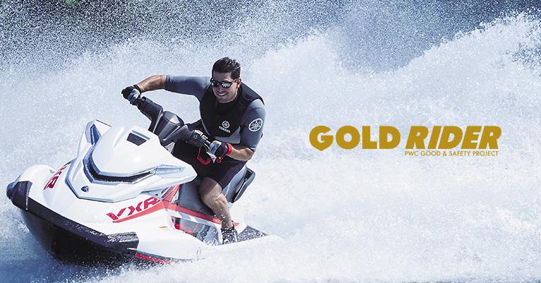 「GOLD RIDER」のWEBサイトがオープンしました。