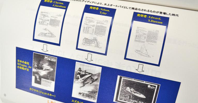 水上オートバイの歴史 SPECIAL INTERVIEW vol.02 :小林昇 Neil Kobayashi WaveRunnerPapa ボートデザイナー ヤマハ