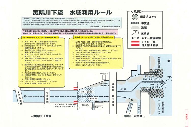 千葉県:夷隅川下流イメージ写真1