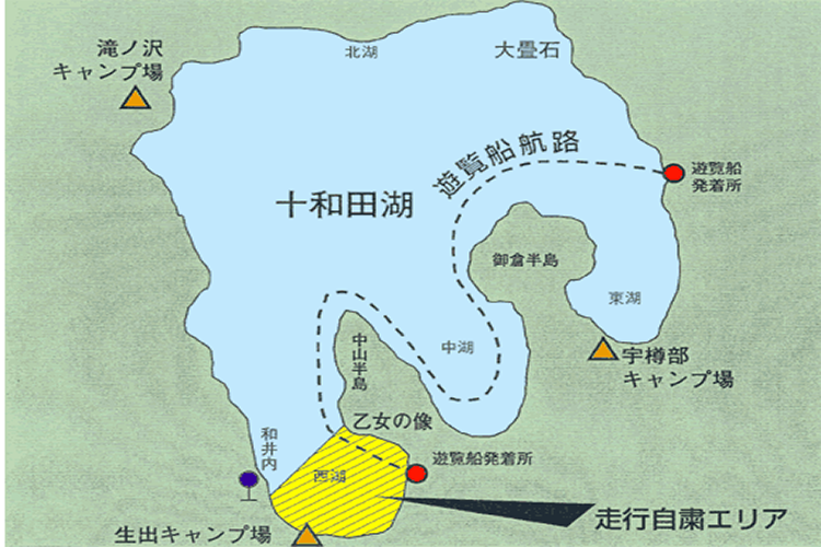 青森県・秋田県:十和田湖イメージ写真1